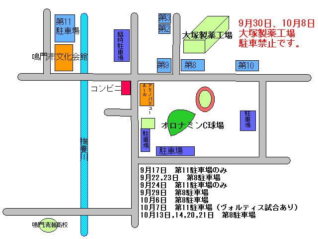 徳島県高校野球連盟:トップペー...